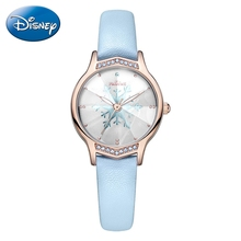 Snowflake Frozen Ⅱ Princess Luxury Bling Rhinestone Diamond Disney Cuties Girls