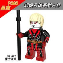 POGO Building Blocks Superhero Series Assembled Doll Toy Pg395 Black Widow Hot Sales Bag(China)