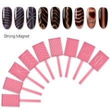 Mtssii сильный эффект магнитная палочка для ногтей 3D Гель-лак «кошачий глаз» магнитная палочка для дизайна ногтей Гель-лак для ногтей магнитный стержень магнитный инструмент