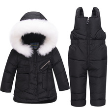 Winter Warm White Duck Down Fur Collar Baby Girls Boys Clothing Sets Child Coat+Pant Children Outerwear Kids Sets For 80-100cm