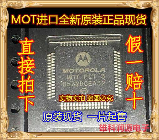 100% Новинка & Оригинал в наличии MOTPCI3 QFP MOT