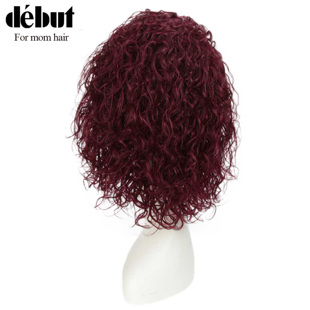 Debut Human Hair Wigs Curly Short Human Hair Wig  100% Remy Indian Hair Wigs For Black Women U Part Lace Wigs Cheap Curly Wigs