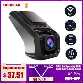 X9 Pro Auto DVR Kamera Wifi ADAS Dash Cam Full HD 1080P Nachtsicht Auto Kamera Recorder G-sensor Android USB Digital Registrator