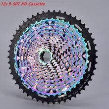 Gökkuşağı MTB 12 hız 9 50T XD kaset Ultimate renkli K7 12V ultra kaset Ultralight dağ bisikleti 12s Freewheel bisiklet parçaları