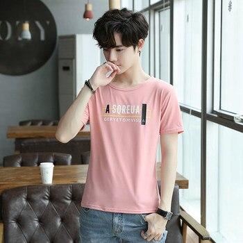Men's Fashion Casual Short Sleeve T-Shirt 4002
