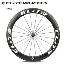 Elite DT Swiss 350s Road Bike Carbon Wheel 25mm or 27mm Width Tubular Clincher Tubeless 700c Bicycle Wheelset with Free Gift