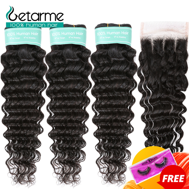 Peruvian Deep Wave Hair 3 Bundles With 4x4 Lace Closure Remy Human Hair Bundles With Closure Free/Middle/Three Part Lace Closure