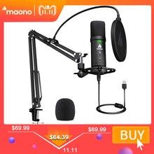 Микрофон MAONO PM401 профессиональный конденсаторный кардиоидный, 192 кГц/24 бит