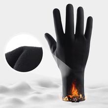 Wodoodporne zimowe ciepłe rękawiczki wiatroszczelne rękawice ogrodowe zagęścić ciepłe rękawiczki rękawiczki do ekranu dotykowego Unisex mężczyźni kolarstwo sportowe rękawiczki tanie tanio ISHOWTIENDA Dla dorosłych Poliester Stałe Nadgarstek Moda Glove gloves guantes fingerless gloves winter women modis Knitted Gloves