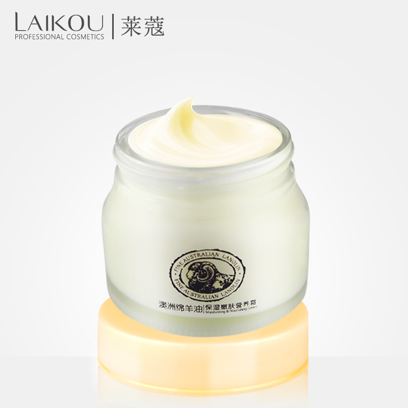 Face Cream Collagen Facial Moisturizer Sheep Oil Cream Lanolin Skin Moisturizing Soothing & Hydrating & Brightening Cream LAIKOU