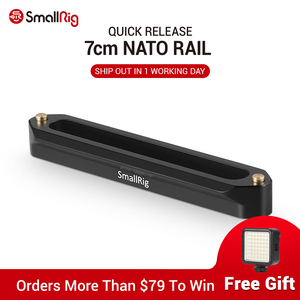 SmallRig Quick Release Safety Nato Rail 70mm Long with Spring Loaded Pins for RED Epic / Scarlet, Black Magic- 1195(China)