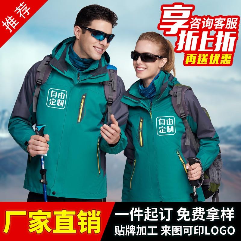 Ski Jacket Women Winter Waterproof Windproof Breathable Super Warm Female Snow Coat Skiing And Snowboarding Jacket
