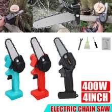 Миниатюрная Электрическая цепная пила 24 В портативная для обрезки