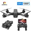 DEERC DE25 GPS Drone FPV mit 1080p HD Kamera Wifi RC Drohnen Selfie Folgen Mir Quadrocopter Quadcopter GPS Glonass kvadrakopter