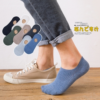 Candy Solid Color Basic Daily Boat Socks Men Colorful Cute 100 Cotton Low Cut Unisex Invisible No Show Slipper - discount item  10% OFF Men's Socks