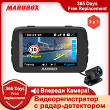 MARUBOX M600PLUS Auto DVR Radar Detektor GPS 3 in 1 mit 1296P 170 Grad Winkel Plus 140 Grad Hinten ansicht Kamera Video Recorder