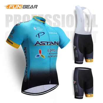 Cycling Clothing Men Summer Bike Clothing Breathable Anti-UV Bicycle Wear/Short Sleeve Cycling Jersey Sets Ropa Ciclismo maillot
