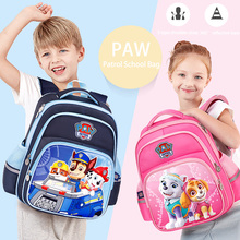 Paw Patrol 1-3-4 Grade Student 6-10 Year Children School Backpack Girls Patrulla Canina Cartoon Figures Kids Birthday Gifts S05