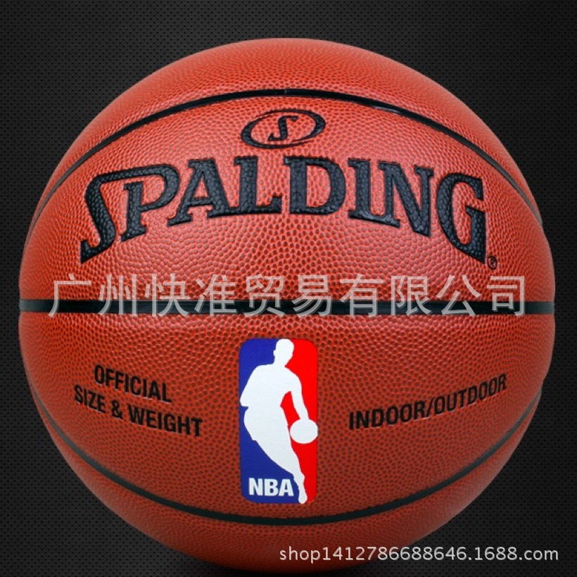 Origional Product No. 7 NBA Basketball Game With Ball Adult Students Indoors And Outdoors Wear-Resistant Cement