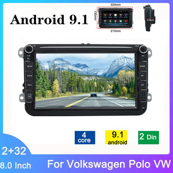 8'' Android CarMultimedia Video Player 2 Din GPS Car Radio Autoradio Stereo Audio For VW/Volkswagen Seat/Skoda/Passat/Golf/Polo image