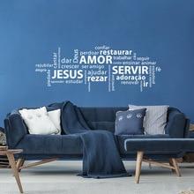 Amor Jesus Servir стикер на стену, Правила Дома, Виниловая наклейка на стену, Декор для дома, гостиной, плакат, португальский декор комнаты обои