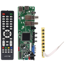 DVB S2 DVB T2 Digital Signal ATV Maple Driver LCD Remote Control Board Launcher Universal Dual USB QT526C with 7 Key