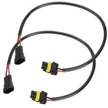 2 pces h11 fêmea 9006 hb4 9012 9006xs masculino farol luz de nevoeiro adaptador de conversão conector cabo soquetes chicote de fios