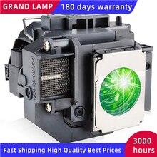 GRAND โคมไฟเปลี่ยนโปรเจคเตอร์ ELPLP54 สำหรับ EPSON PowerLite HC 705HD 79 / S7 S8 W7 H309A H309C H310C H311B H311C พร้อมตัวเครื่อง