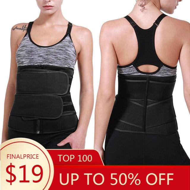 Waist Trainer Reducing Shapers Slimming Trimmer Belt Body Shaper Neoprene Tummy Shapewear 9 Steel Bones Woman Cincher Corset