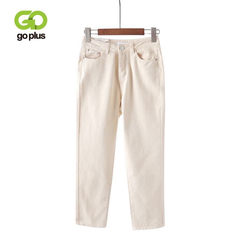 GOPLUS Straight Jeans Loose Vintage Beige Womens Pants High Waist Ankle-Length Female Boyfriend Denim C7820