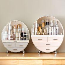 Lady Bathroom Cosmetic Storage Box New Makeup Organizer Large Capacity Waterproof and Dustproof  Desktop Beauty Storage Drawer