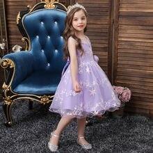 Детское подиумное платье принцессы без рукавов с принтом для