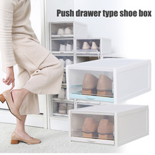 Drawer Type Shoe Box Large Size 33.5*25.8*18.3cm Transparent Foldable Storage Plastic Organizers Rack Cabinet P66