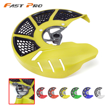 Cover-Protector Brake-Disc-Rotor-Guard RMZ250 SUZUKI Front Motorcycle for RMX450Z