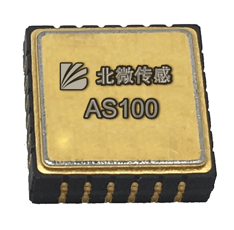 BW-AS100 Accelerometer Chip MEMS Acceleration Sensor Measurement Module