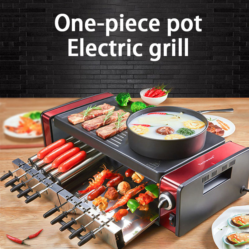 220V/1800W Household Electric Grill Smokeless Nonstick Automatic Rotation Skewers Hot Pot Bake Three-in-one Machine