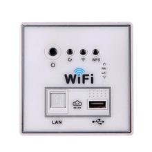 홈 스마트 벽 소켓 패널 와이파이 라우터 리피터 홈 지능형 무선 와이파이 벽 소켓 화이트/골드/블랙 1 조각