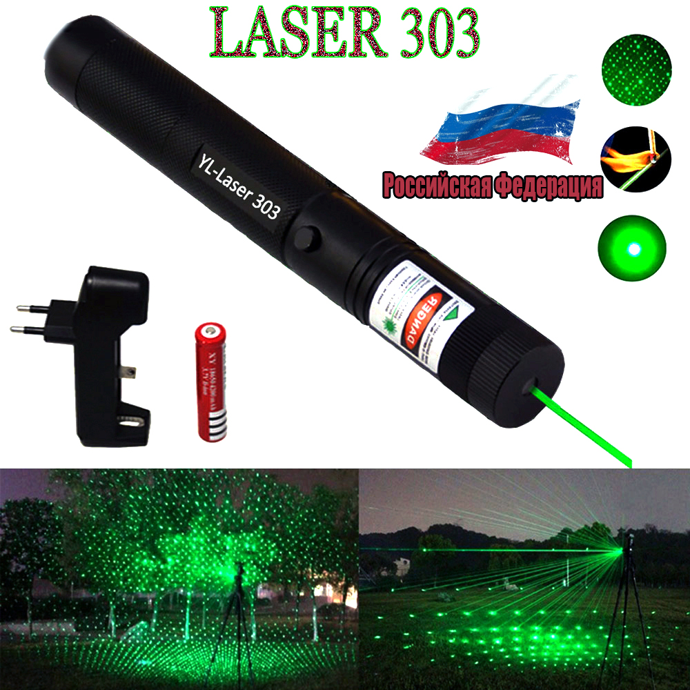 Green Laser Pointer Sight High Power Hunting Green Dot Tactical 532 Nm 5mW 303 Laser Pointer Verde Lazer Pen Head Burning Match