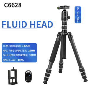 Professional 62 inches/159 cm Photographic Travel Compact Aluminum Heavy Duty Tripod for DSLR/SLR Camera