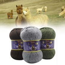 100g Camel Alpaca Knitted Wholesale Handcraft Supersoft Knitting Crochet Sweater Qulity Yarn Thick Soft DIY Carpet Cushion Wool