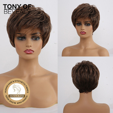 Короткие коричневые человеческие волосы смешанные парики для черных женщин натуральные повседневные человеческие волосы смесь парики термостойкие синтетические парики