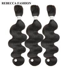 Rebecca бразильские волосы Remy объемные человеческие волосы для плетения Пряди 10 до 30 дюймов цвет 1B/99J для наращивания