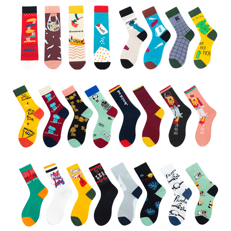 LOUGONGZI Brand Socks Funny Sox Happy Cozy Hosiery Winter Cute Short Novelty Patterned No Show Retro Hipster Sandal Socs