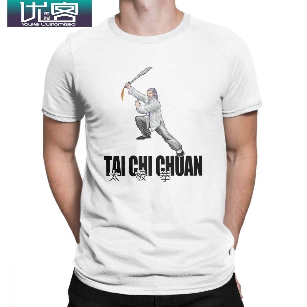 Tai Chi Chuan футболки для мужчин хлопковая забавная футболка с круглым вырезом рубашка с коротким рукавом Одежда с принтом