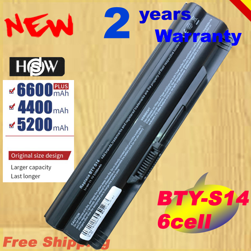 HSW BTY-S14 For <font><b>MSI</b></font> Laptop Battery <font><b>FX720</b></font> GE60 GE620 GE620DX GE70 A6500 CR41 CR61 CR70 FR720 CX70 FX700 FAST SHIPPING image