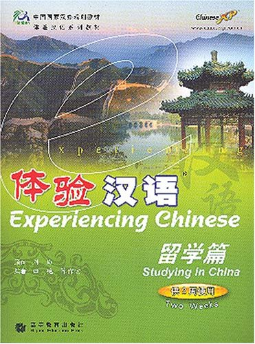 Experiencing Chinese: Studying In China (40-50 Hours) (W/CD) (English And Chinese Edition)