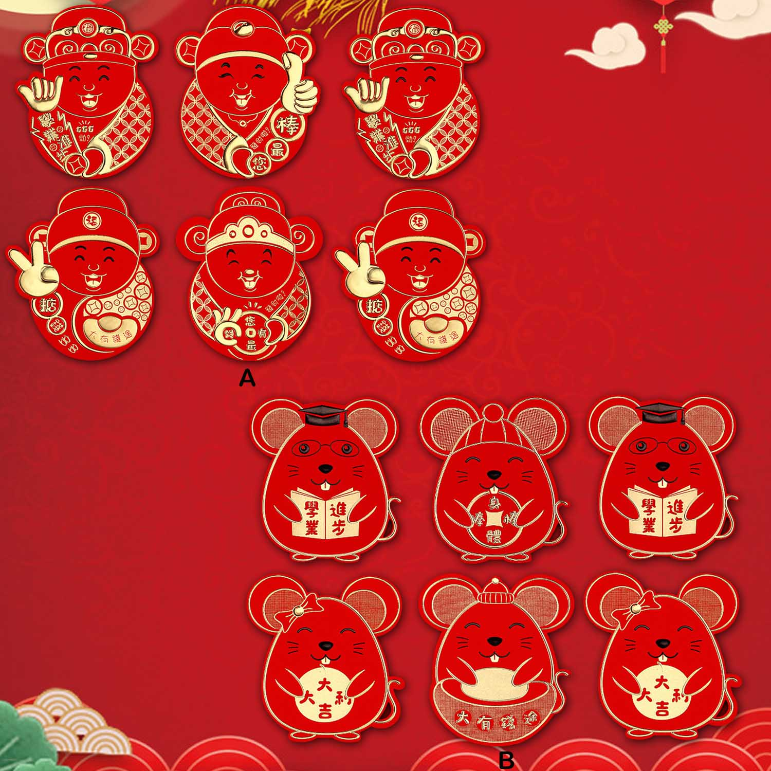 6pcs Chinese Red Lucky Envelopes 2020 Year Of The Rat Hong Bao Money Packets For Lunar New Year Spring Festival Random Styles