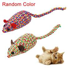 Cute Pet Cat Kitten Cotton Rope False Mouse Rat Doll Squeaky Interactive Soft Chew Toy(China)