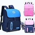 Детские школьные сумки для девочек и мальчиков  ортопедический рюкзак  Детские рюкзаки  школьные сумки  рюкзак для начальной школы  детский ...
