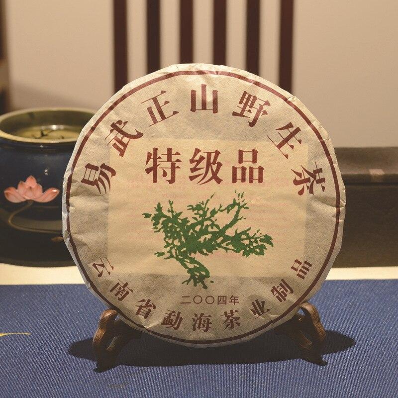 2004 Yr Ripe Pu'er Tea 357g Chinese Yunnan Pu-erh Healthy Weight Loss Tea Beauty Prevent Arteriosclerosis Pu'erh Tea